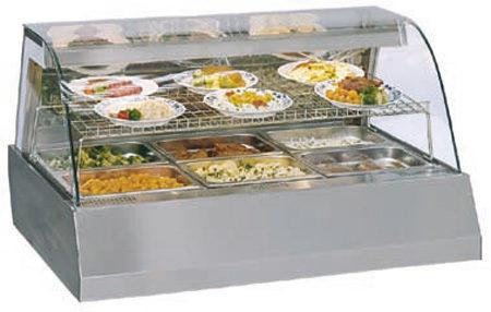 Heiße Theke Vision Hot VH3 - Produkt - Gastrowold-24 - Ihr Onlineshop für Gastronomiebedarf