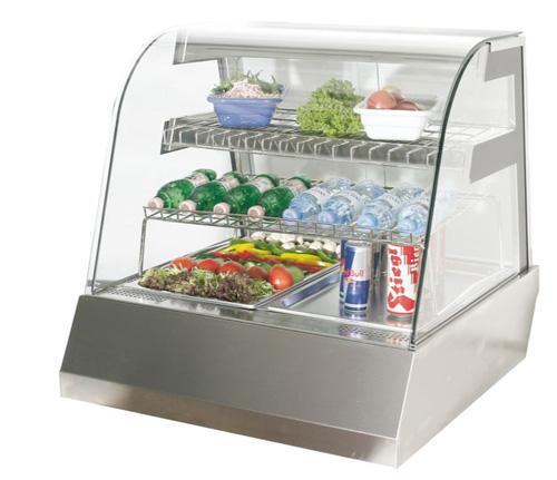 Vision Cold VC 2H - Produkt - Gastrowold-24 - Ihr Onlineshop für Gastronomiebedarf
